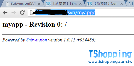 CentOS 下安裝SVN(Subversion)